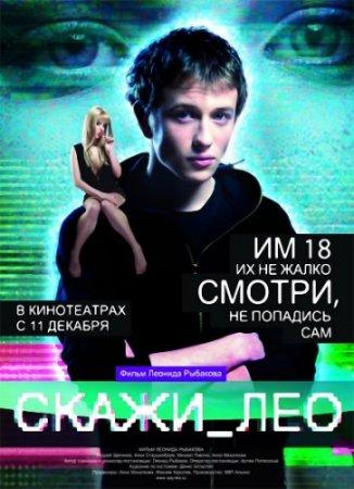 �����_��� (2008) DVDRip ������