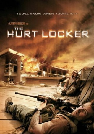 Повелитель бури ( The Hurt Locker) (2008)