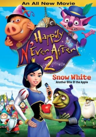 ����� ����������� ������� 2 / Happily N'Ever After 2 (2009) DVDRip ������