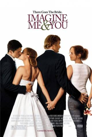 ��������� ��� ������ / Imagine Me & You