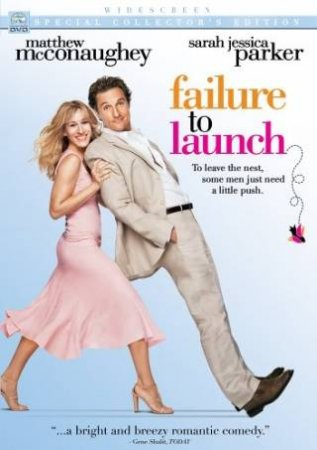 �������� ����� ������ ������ � ������ ������������ / Failure to Launch