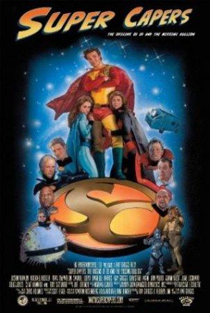 Смотреть фильм онлайн: Суперпридурки / Super Capers