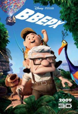 Смотреть фильм онлайн: Вверх / Up