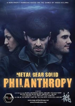 Metal Gear Solid: Филантропы / Metal Gear Solid: Philanthropy (2009) DVDRip смотреть онлайн