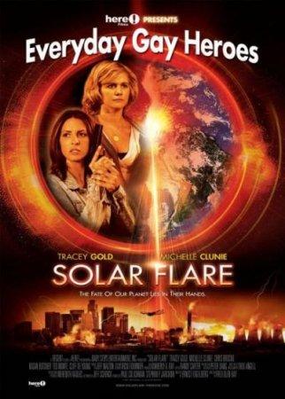 Солнечная буря / Solar destruction (2008) DVDRip смотреть онлайн