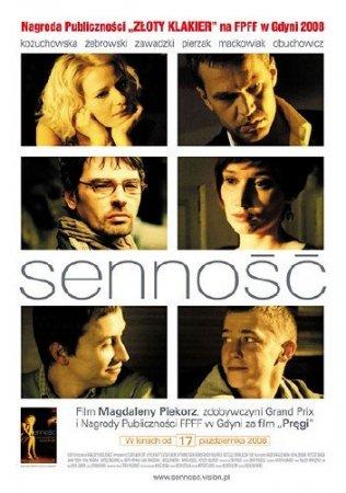 Сонливость / Sennosc (2008) DVDRip смотреть онлайн