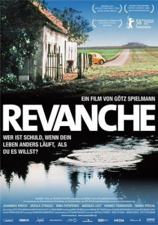 ������ / Revanche (2008) DVDRip �������� ������