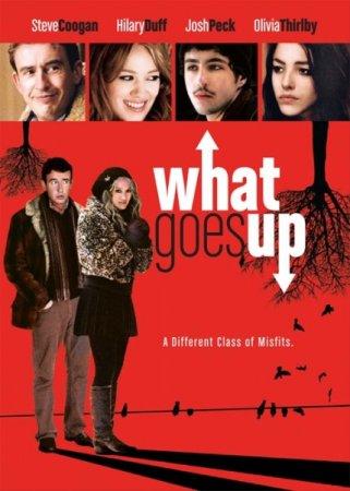 Запасное стекло / What Goes Up (2009) DVDRip смотреть онлайн