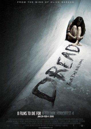 Страх / Dread (2009) DVDRip смотреть онлайн