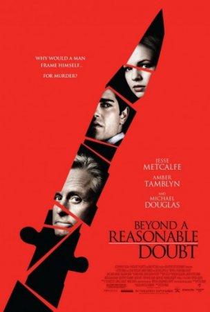 По ту сторону разумного сомнения / Beyond a Reasonable Doubt (2009) DVDRip смотреть онлайн