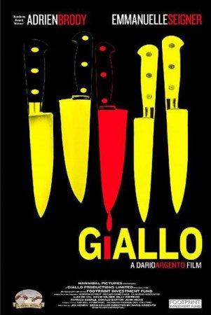 ������ / Giallo (2009) DVDRip �������� ����� ������