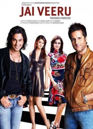 ���� � ���� / Jai Veeru (2009) DVDRip �������� ����� ������
