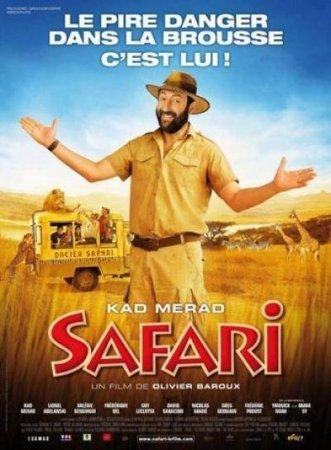 Сафари / Safari (2009) DVDRip Смотреть онлайн