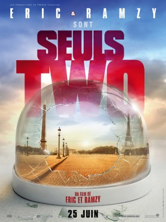 ����������� � ������ ������ / �� - ������� / Seuls two (2008) DVDRip �������� ������