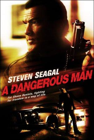 Опасный человек  A Dangerous Man (2010) DVDRip Смотреть онлайн