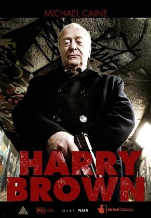 Гарри Браун (Harry Brown) фильмы онлайн