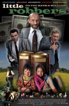 Маленькие разбойники ( Small robbers ) фильмы онлайн