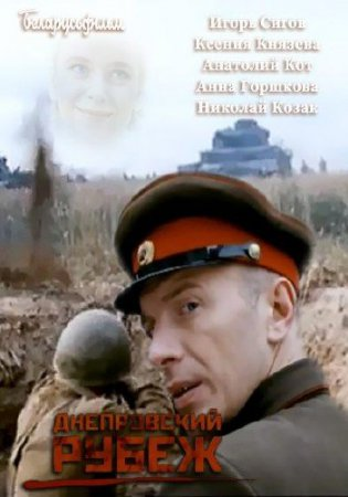 Кадры из фильма сериалы боевики русские скачать