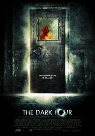 Темный час ( La Hora fria) фильм онлайн