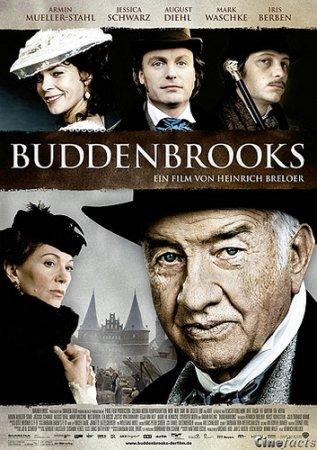 Будденброки (Buddenbrooks) фильмы онлайн