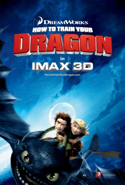 ��� ��������� ������� (How to Train Your Dragon)
