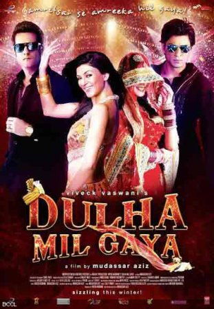 Разыскивается жених (Dulha Mil Gaya) фильмы онлайн