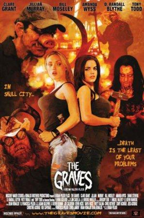 Могилы (The Graves) фильмы онлайн