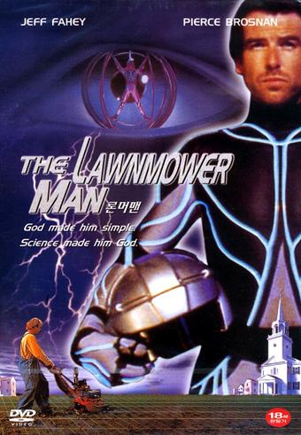 ��������������� (The Lawnmower Man) ����� ������