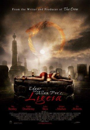 Лигейя  (Ligeia) фильмы онлайн