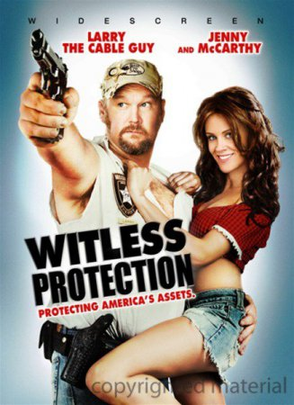 ����������� ������  (Witless Protection) ������ ������