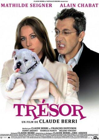 Трезор (Trésor) фильмы онлайн