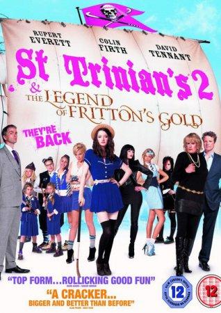 Одноклассницы 2 (St Trinian's 2: The Legend of Fritton's Gold) фильмы онлайн