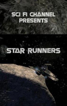 Бегущие к звездам (Star Runners)  фильмы онлайн
