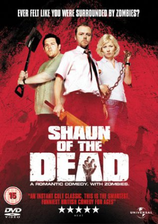 ����� �� ����� ��� (Shaun of the Dead)