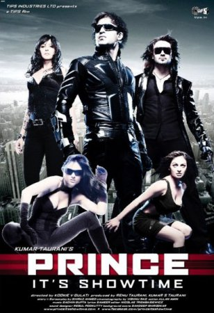 Принц (Prince) 2010