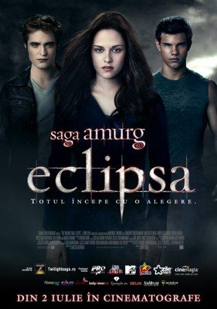 Сумерки. Сага. Затмение ( The Twilight Saga: Eclipse ) 2010