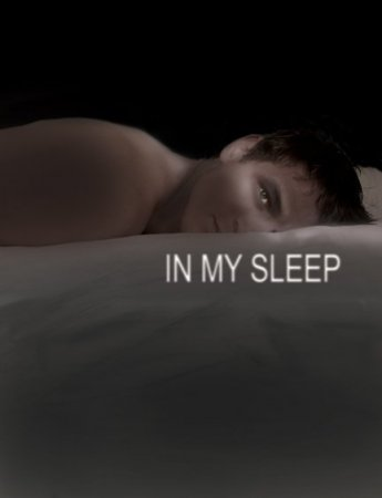 В моем сне (In My Sleep) фильмы онлайн