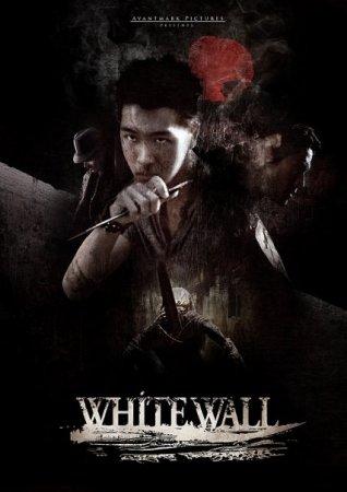 Белая стена (White Wall) фильм онлайн