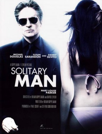 Сексоголик (Solitary Man) фильм онлайн