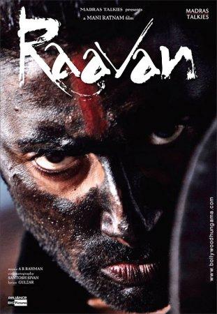 Злодей  (Raavan) фильм онлайн
