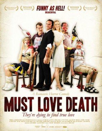 Любовь к смерти обязательна  (Must Love Death) фильм онлайн