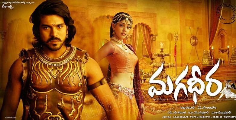 Индийские фильмы онлайн бесплатно