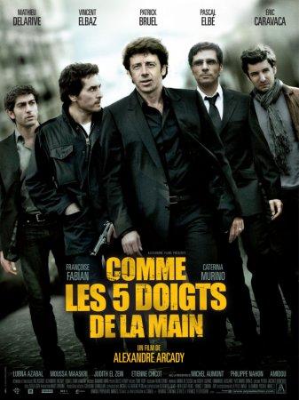 Как пять пальцев (Comme les cinq doigts de la main) фильм онлайн