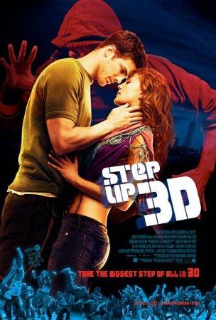 Шаг вперед 3D  (Step Up 3D) фильмы онлайн