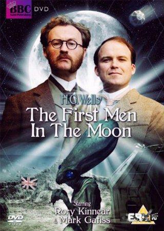 Первые люди на Луне  (The First Men in the Moon) 2010