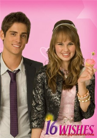16 ������� (16 Wishes) 2010
