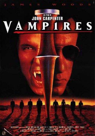 Вампиры vires смотреть фильм онлайн