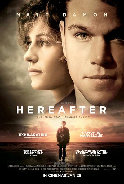 ������������� (Hereafter) 2010