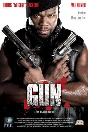Оружие (Gun) 2010