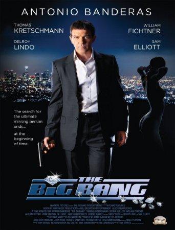 Большой выстрел (The Big Bang) 2010